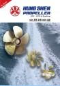 Hung Shen Catalog